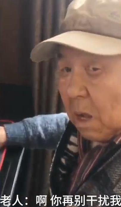 84岁大爷痴迷《守望先锋》 被儿子打断后气得不想吃饭