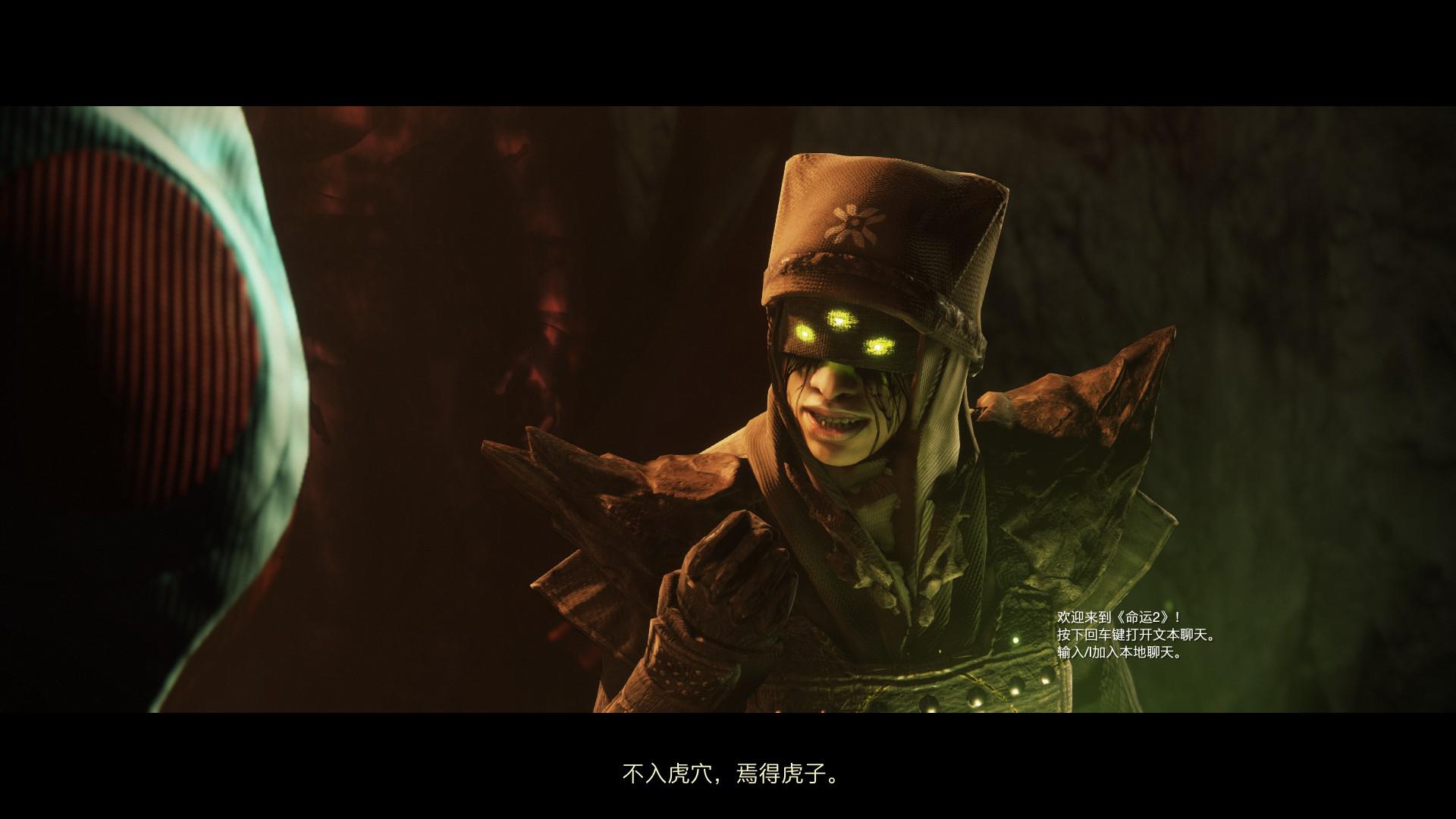 《命運2:暗影要塞》評測:邁出了全新的一步