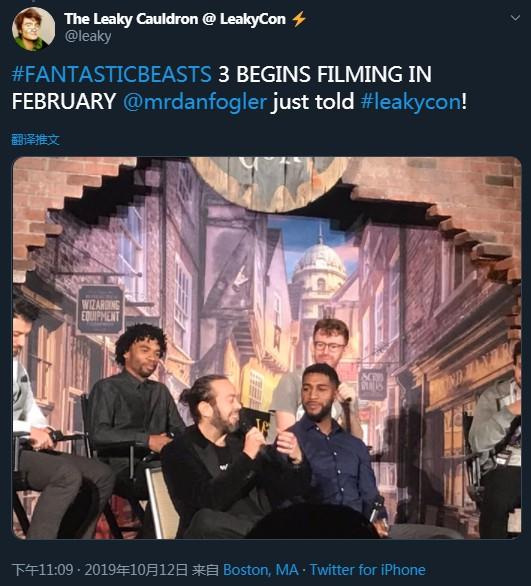 好戏开场!《神奇动物在哪里3》确认2020年2月开拍