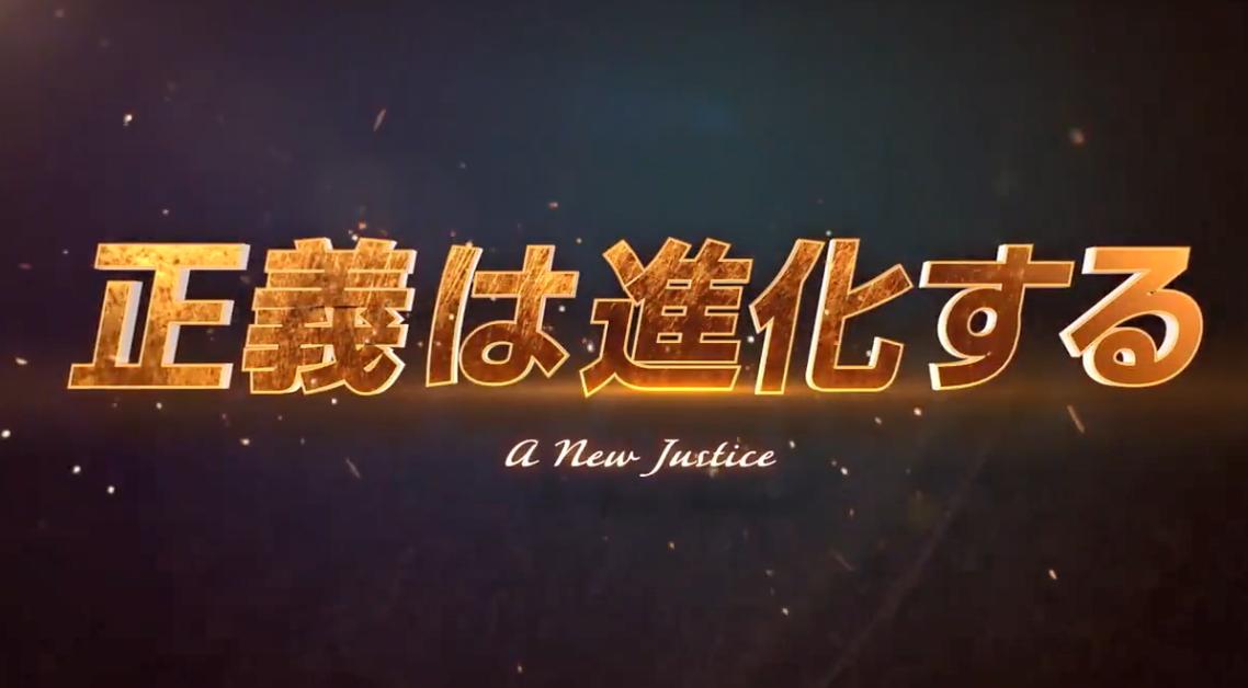 贯彻正义之名!《我的英雄学院:一人的正义2》首弹TVcm公开贯彻正义之名!《我的英雄学院:一人的正义2》首弹TVcm公开
