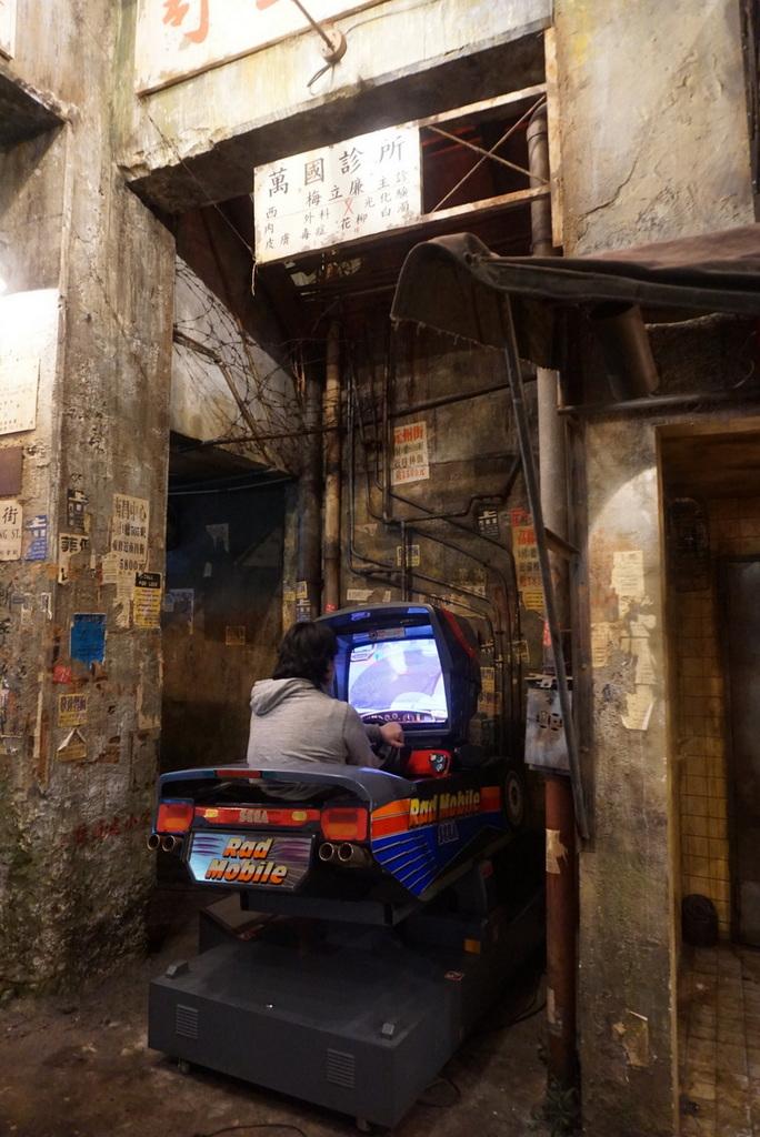 跟不上时代了!岛国著名主题街机厅《电脑九龙城》也要倒闭