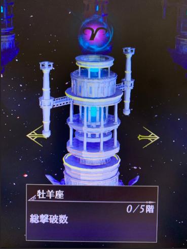 """挑战强力黄道十二塔!《无双大蛇3:终极版》公布""""无限""""模式"""