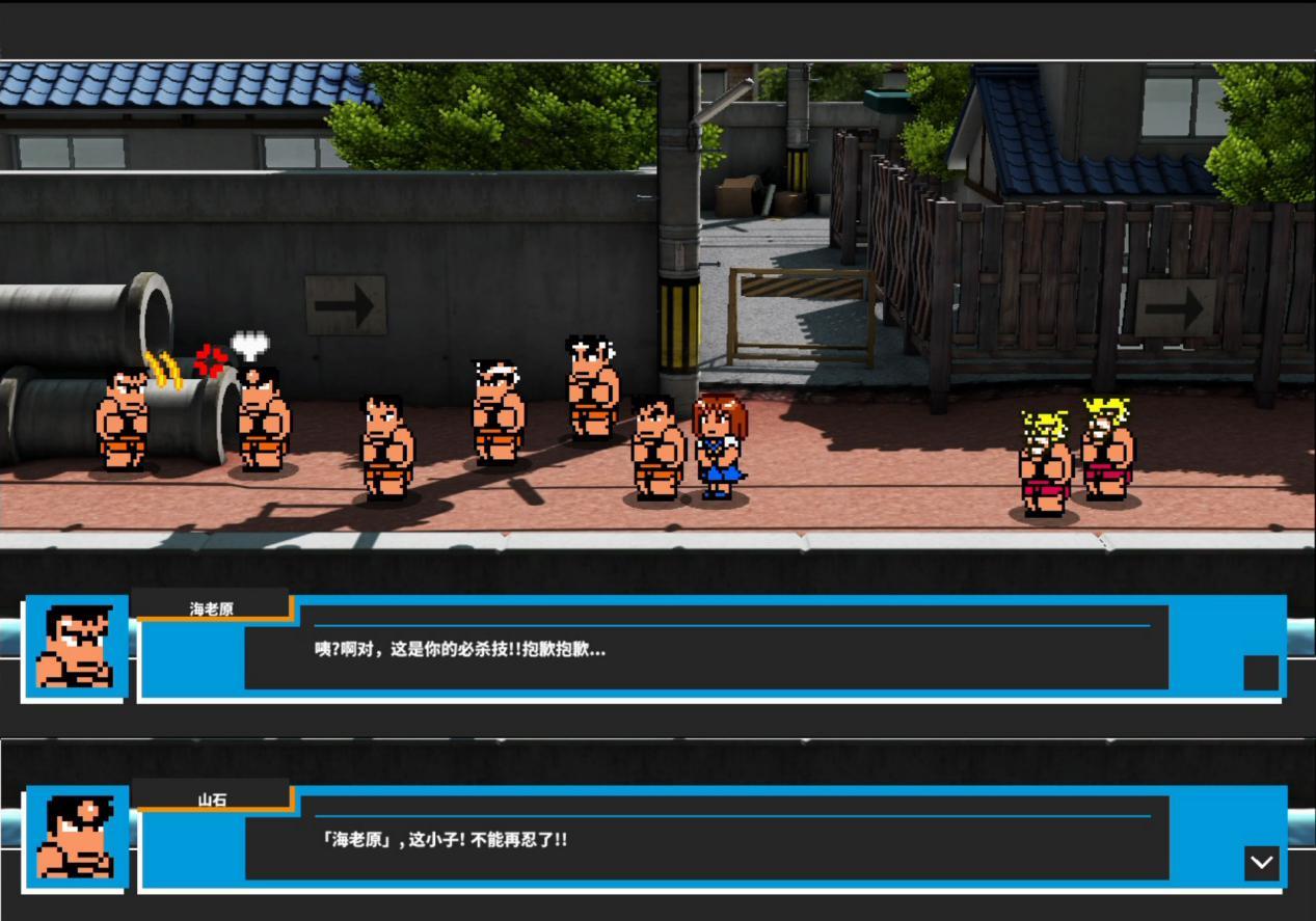 《街頭大亂斗進行曲:Mach??!》評測:怎么會有四個國夫?!
