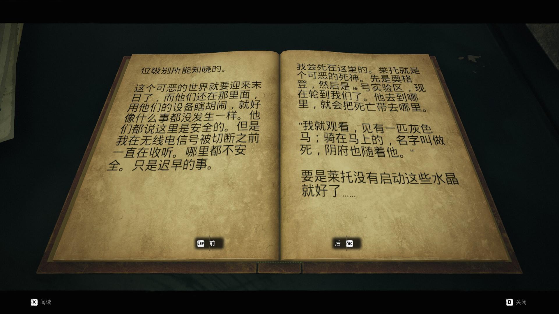 《遗迹:灰烬重生》评测:黑魂+怪猎+无主+巫师三?