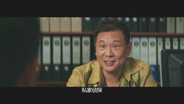 《唐人街探案》网剧曝首支预告 新侦探、新故事