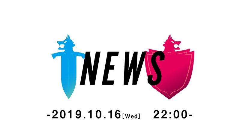 《宝可梦:剑/盾》新消息要来 锁定明晚9点
