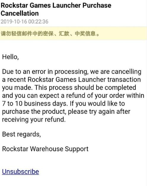 因处理错误 《荒野大镖客2》国内IP预购玩家被退款