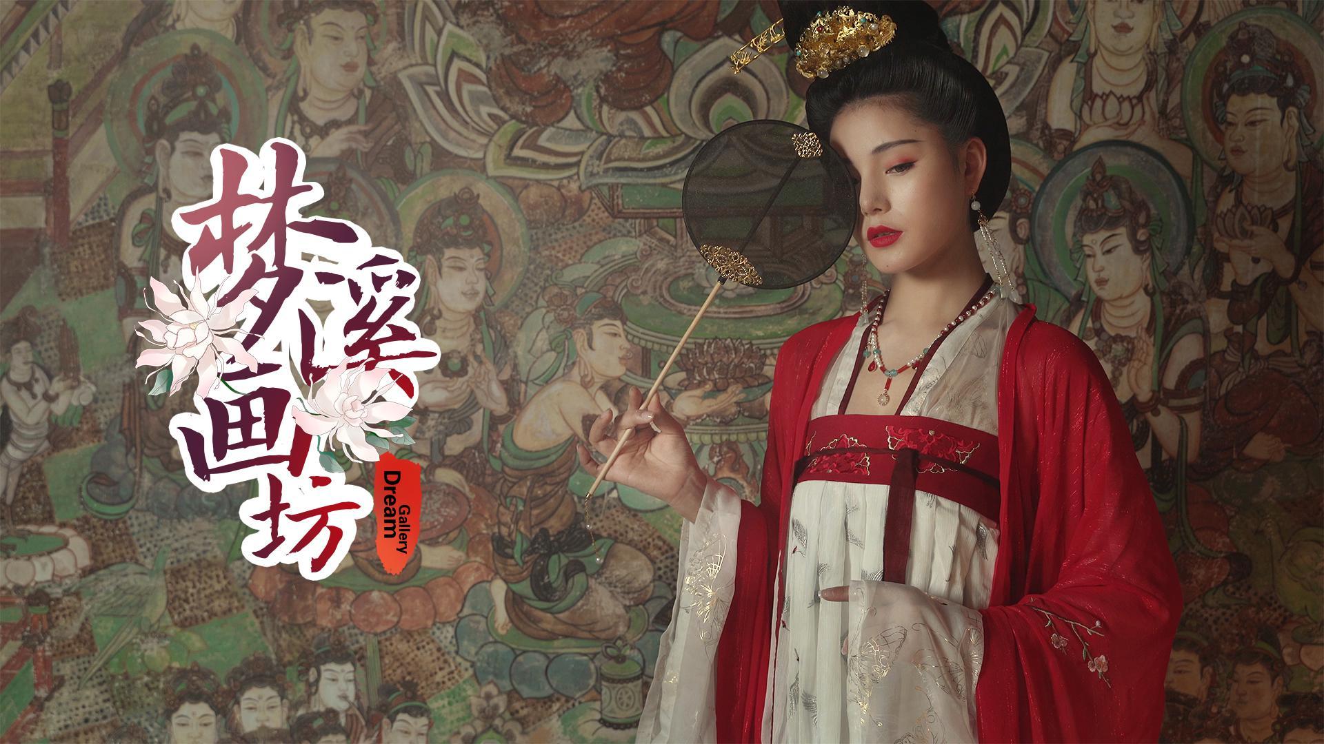国产古风游戏《梦溪画坊》公布 拼图组合揭秘故事