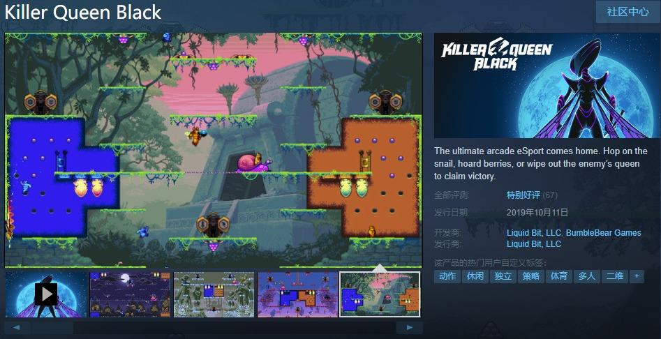 《殺手皇后:黑》正式登陸Steam平臺 國區定價70元
