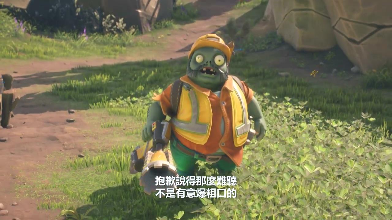 《植物大战僵尸:和睦小镇保卫战》发售宣传片 中文字幕