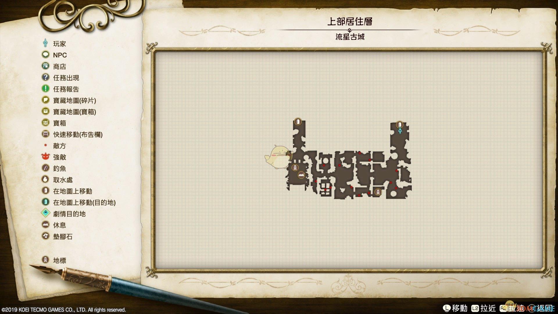 《莱莎的炼金工房》全地图地标一览