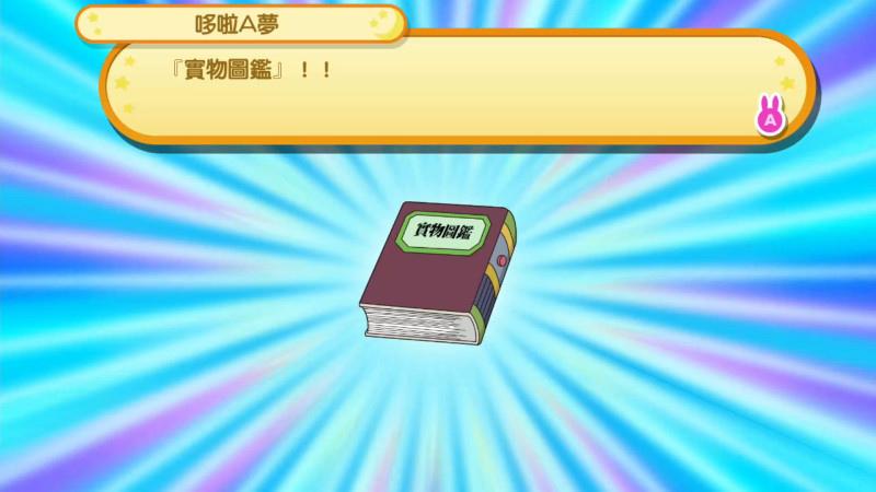 NS《哆啦A夢:大雄的月球探測記》中文版12月上市