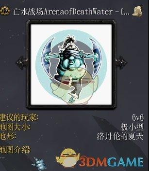 《亡水战场》v1.0[war3ditu]
