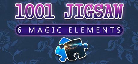 《1001拼图:6魔法元素》英文免安装版