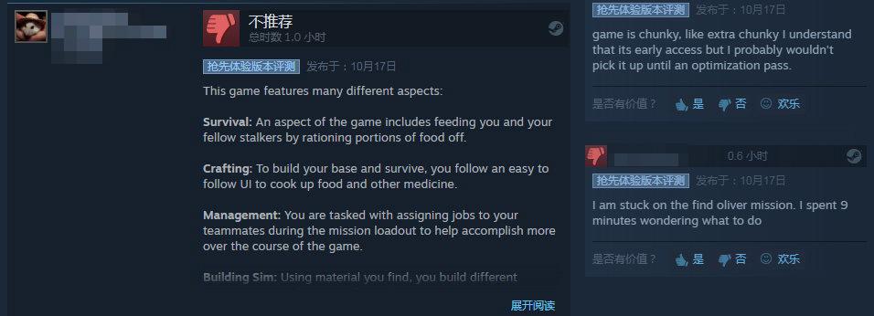 《切爾諾貝利人》Steam評價為多半好評 畫面優異