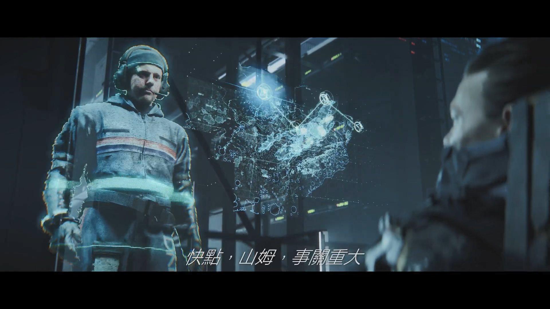 """弩哥艰难""""送外卖""""  《死亡搁浅》 终极预告中文字幕版"""