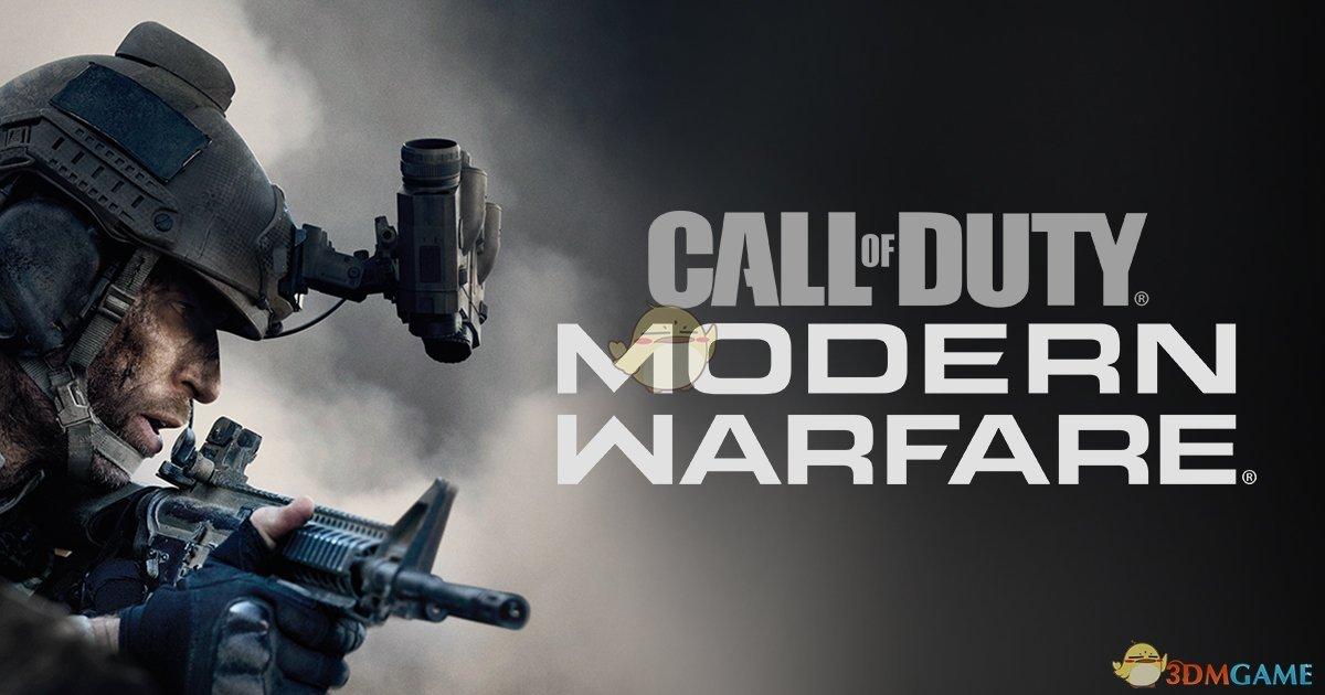 《使命召唤16:现代战争》多人模式地图列表一览