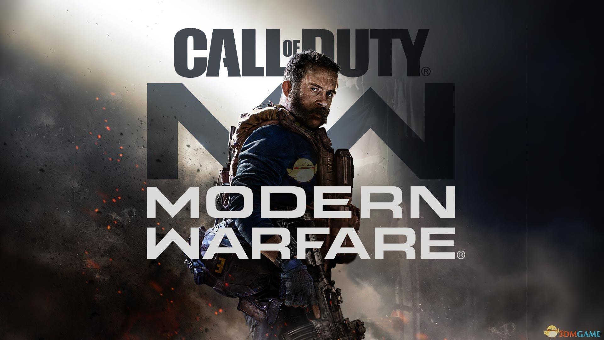 《使命召唤16:现代战争》大逃杀模式地点介绍