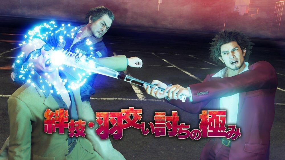 《如龙7》加入人物羁绊设定 可发动强力连携技能