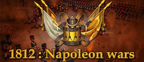 《1812:拿破仑战争》英文免安装版
