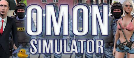 《OMON模拟器》英文免安装版