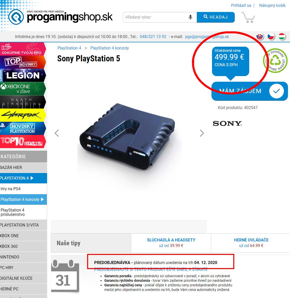 欧洲零售商泄露PS5发售时间 预期定价约4000元