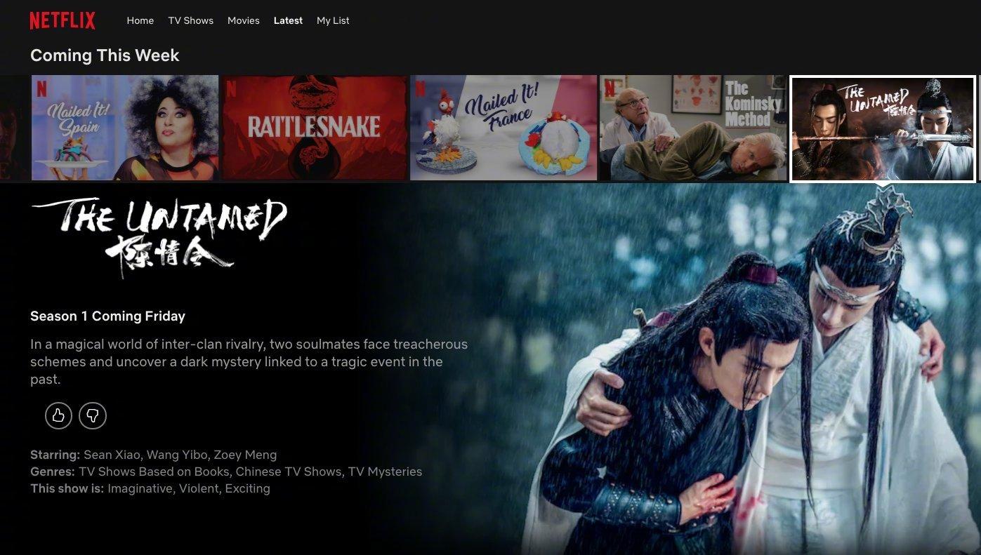 大热国产剧集《陈情令》将在Netflix播出