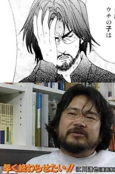 不同的声音 漫画家江川达也怒喷勇者斗恶龙弱智 引发网友唏嘘