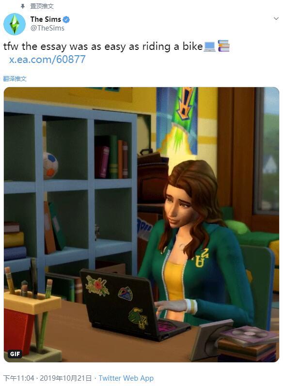 《模拟人生4》官推公布新视频 预告大学新内容