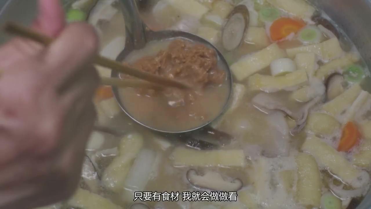 《深夜食堂:东京故事》第二季首曝官方中字预告