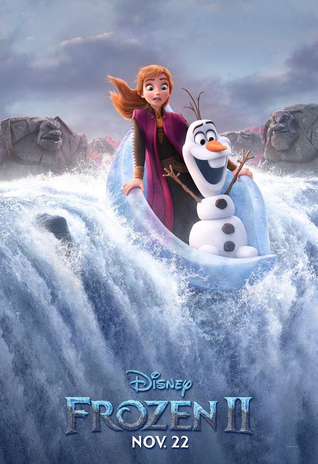 《冰雪奇缘2》 新电视预告 艾莎在湖边放炫酷大招