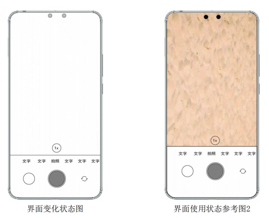 小米屏下摄像头手机外形曝光 高端大气上档次买买买