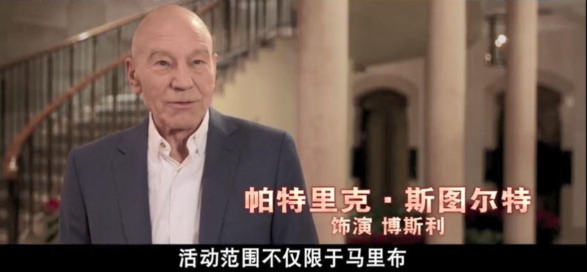 """三人风情各不同 新版《霹雳娇娃》曝光""""天使""""特辑"""