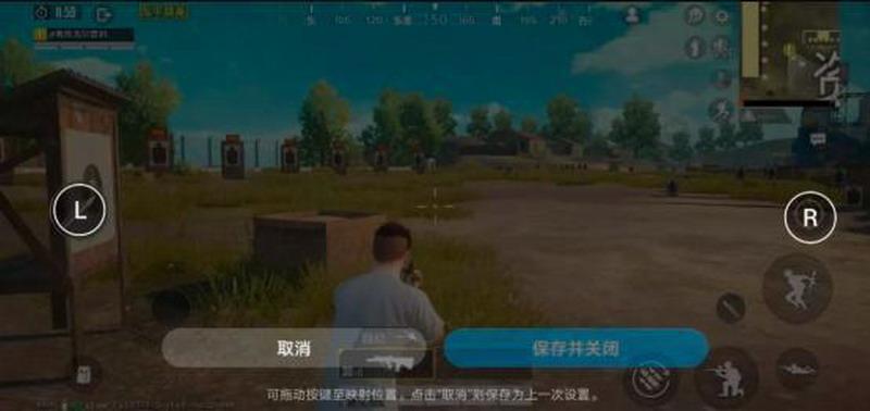 """华为Mate30 Pro成影音游戏神器 吃鸡自带""""外挂"""""""
