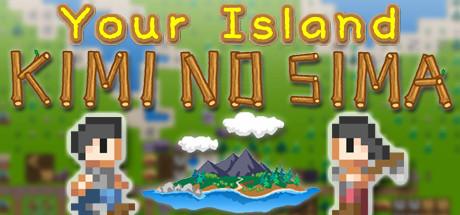 《你的小岛》英文免安装版