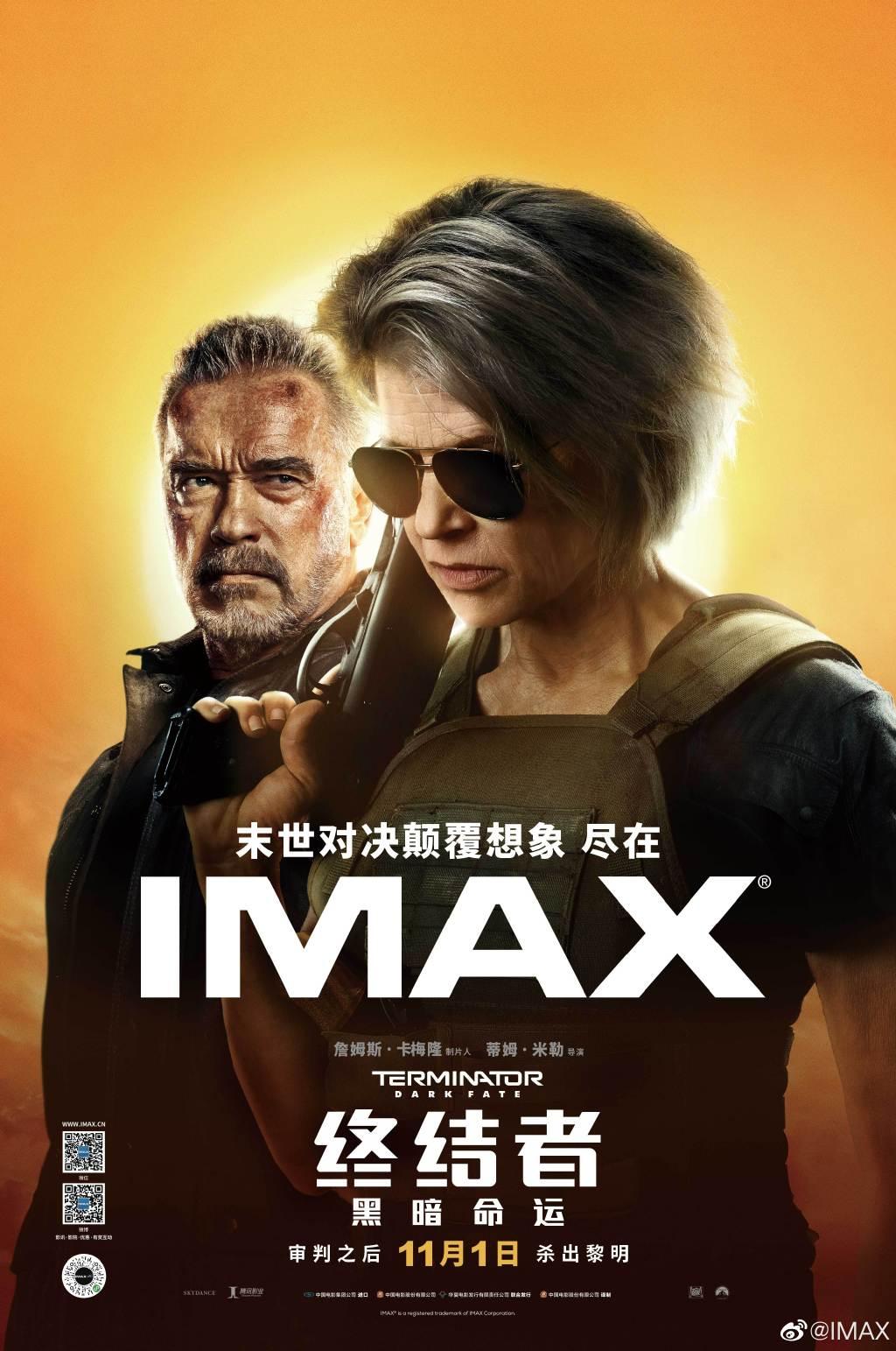 《终结者:黑暗命运》中文预告 康妈化身终结者猎人