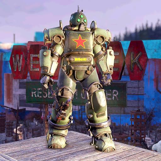 """《辐射76》将新增中国动力装甲 """"美帝必败""""可还行"""