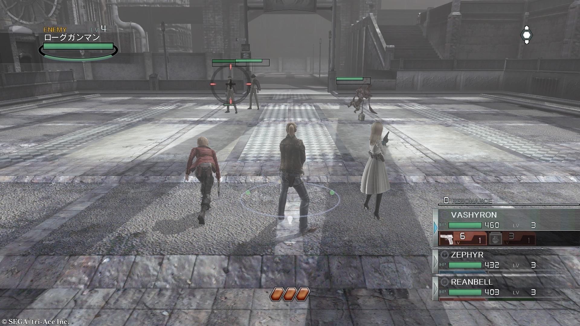 《永恒终焉4K/HD》 公布中文版 12月上架PS4平台