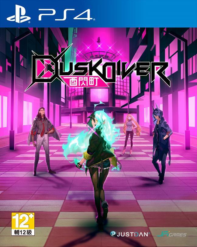 《Fami通》 金殿堂奖作品 《Dusk Diver酉闪町》 正式发售