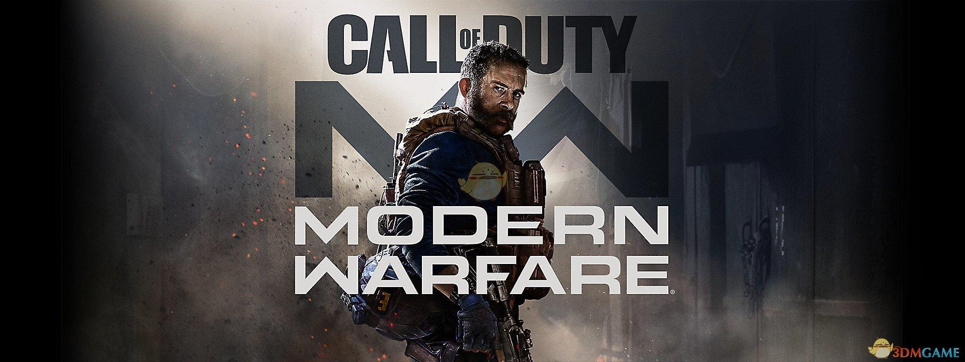《使命召唤16:现代战争》错误代码6解决方法介绍