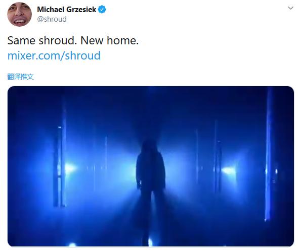 知名FPS主播Shroud宣布离开Twitch:只是去了新家
