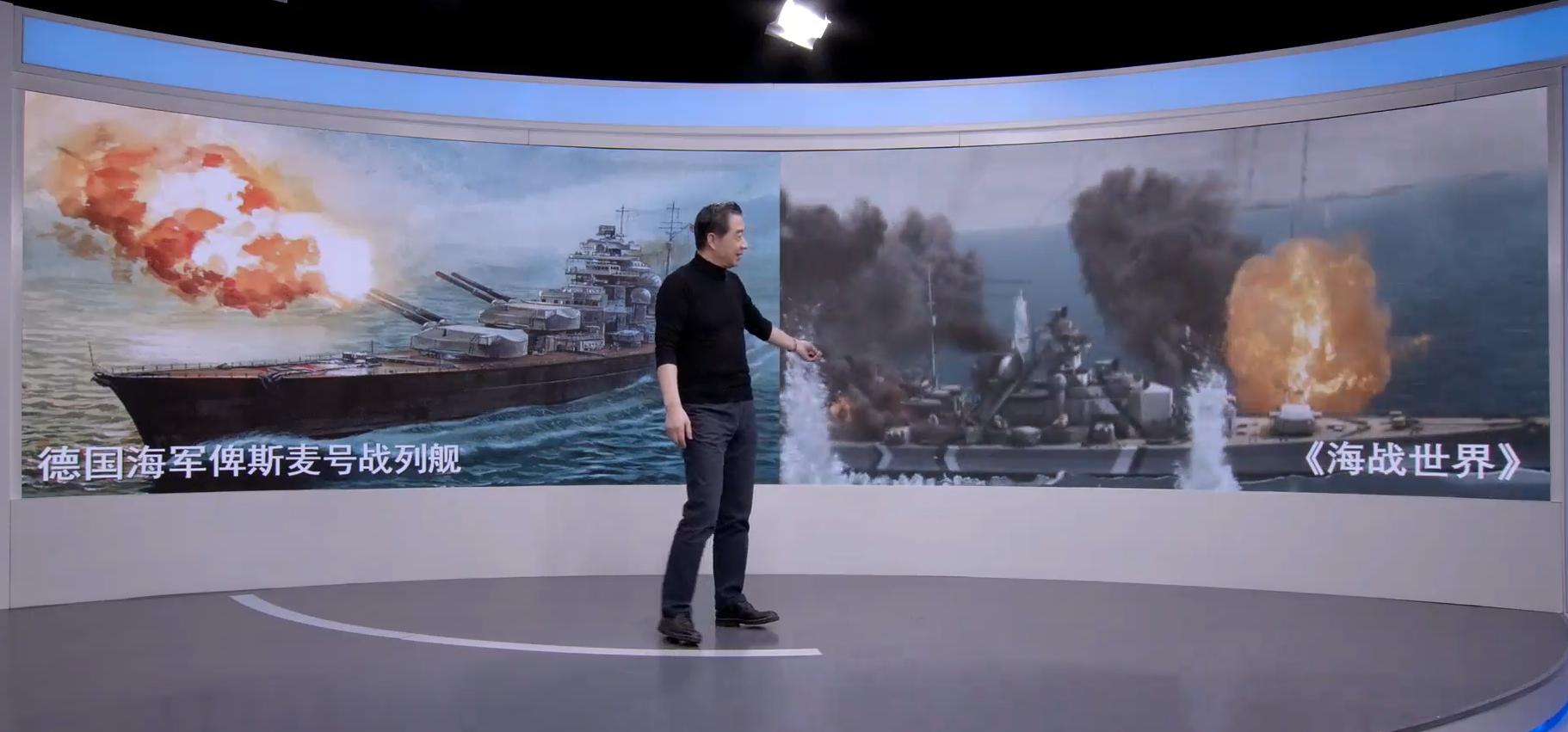 揭秘战忽局的台前幕后,忙里偷闲不忘玩一把《海战世界》