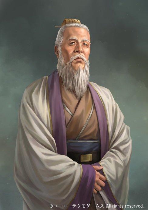 《三国志14》新武将董扶介绍 擅长占卜被尊为儒宗