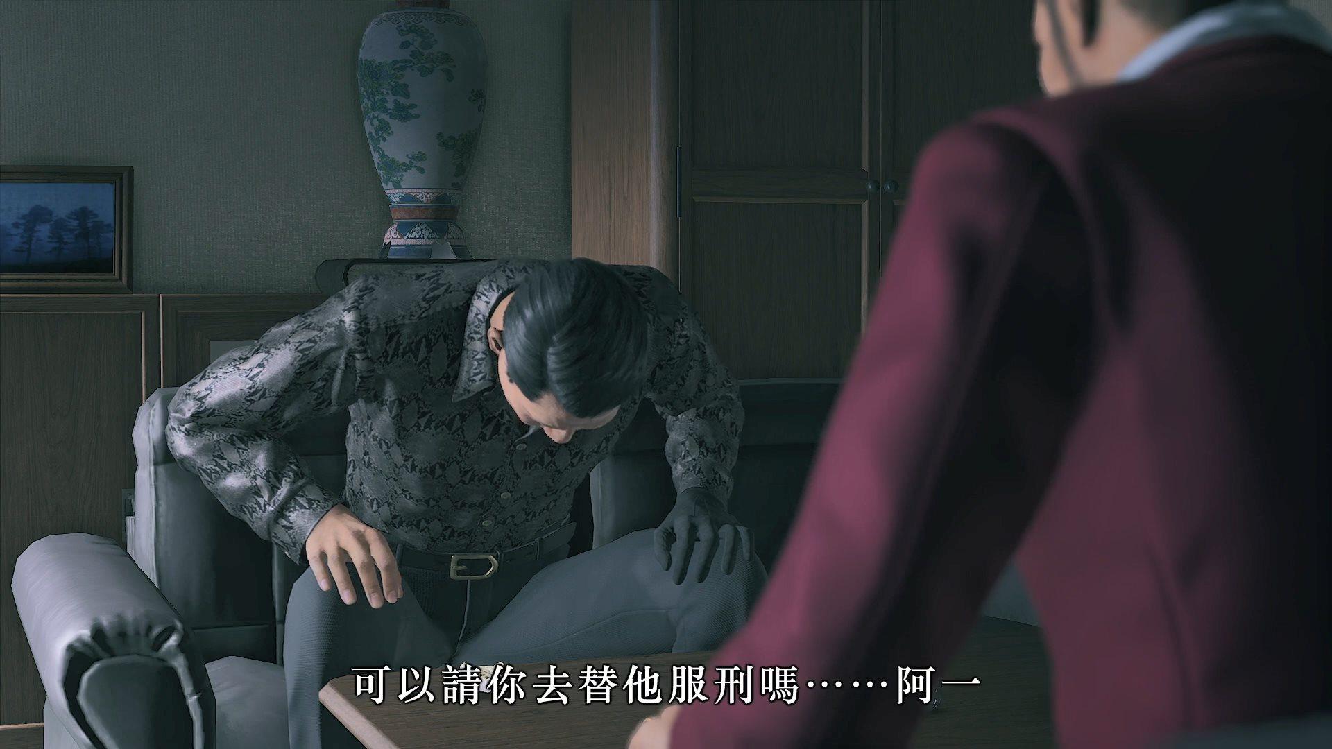 <b>代人服刑反遭恶报 《如龙7》中文版发表预告</b>