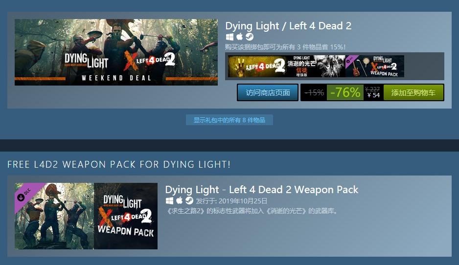 Steam周末特惠 《杀手47》系列低至2.5折