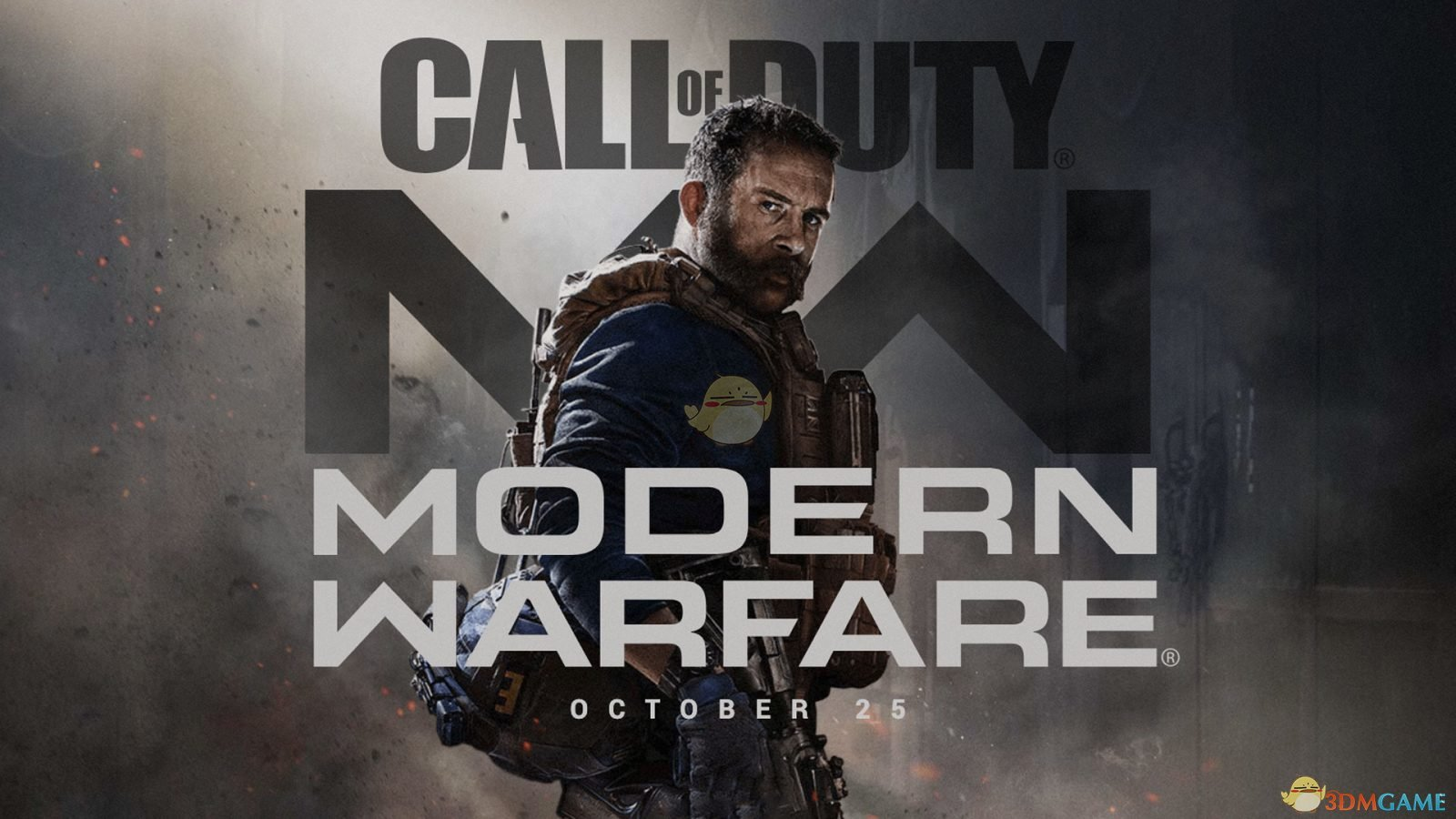 《使命召唤16:现代战争》着色器安装无进度条解决方法介绍