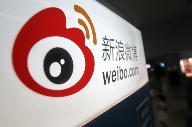 中消协:微博已成消费维权最大渠道