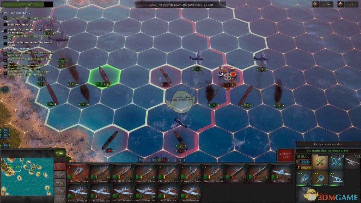 《戰略思維:太平洋》遊戲缺點介紹