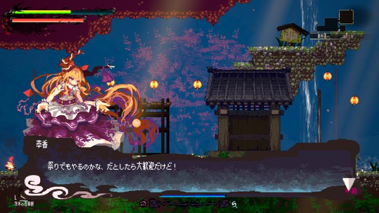 东方幻想乡热浪再度来袭  《幻想乡萃夜祭》 游戏特色简介
