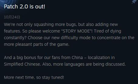 来了!《白日噩梦1998》Steam更新了简体中文